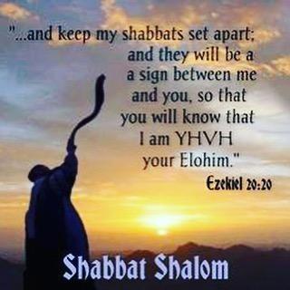 Suonate lo SHOFAR a YAH