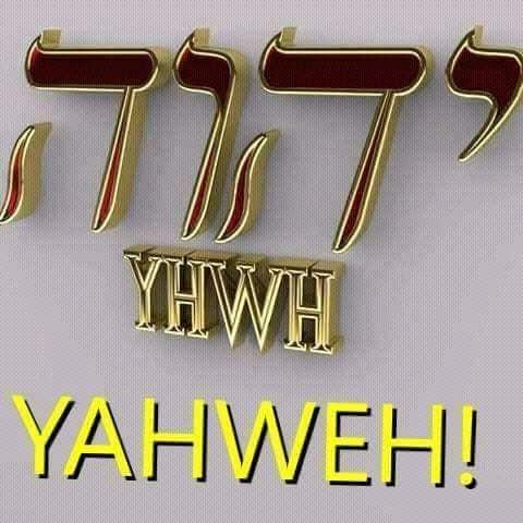 Prega Yahweh Elohim