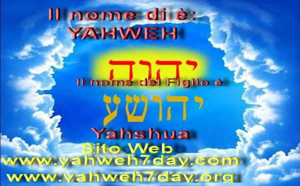 Yahweh unico vero Dio