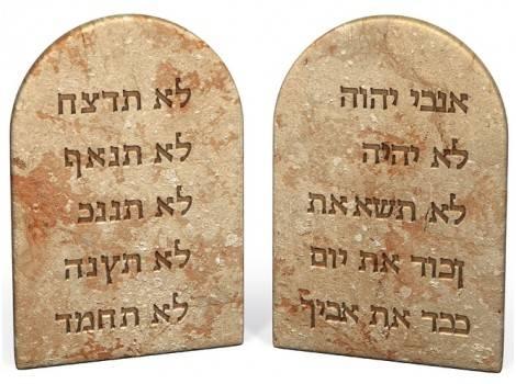 Comandamenti di Yahweh