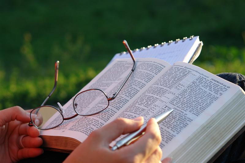 La Parola di Yahweh Dio