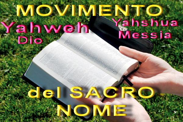 SACRO A YAHWEH DIO