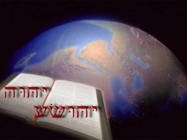 LA BIBBIA NEL MONDO