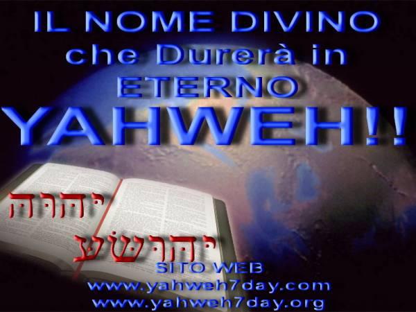 YHWH unico vero Dio