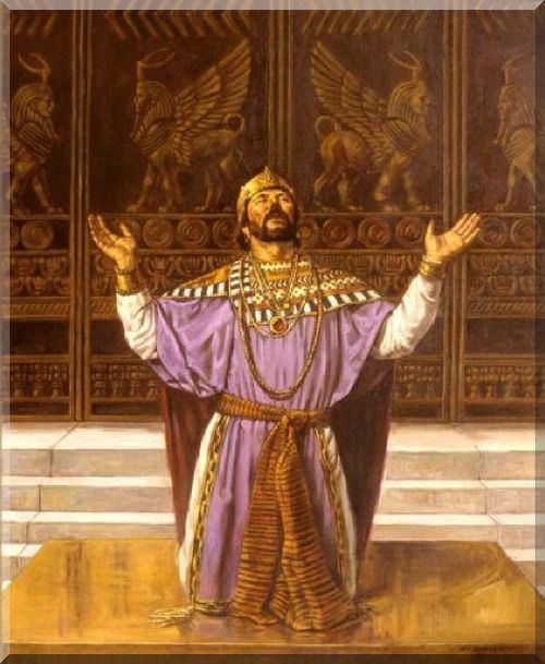 Davide prega Yahweh