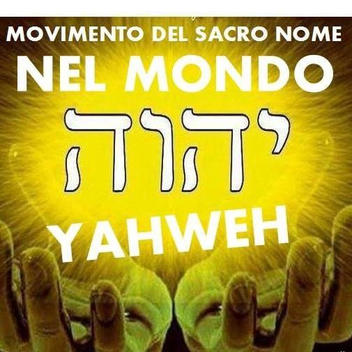 Yahweh il vero Dio