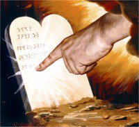 Comandamenti di YAH