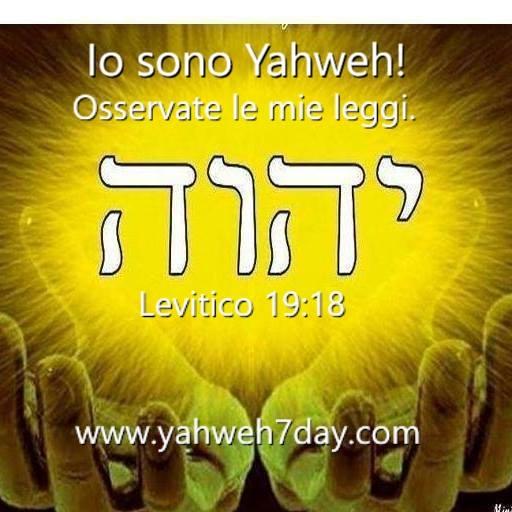 YAHWEH è il solo è unico vero ELOHIM
