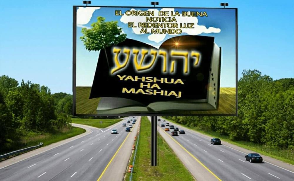 Yahshua la vera strada