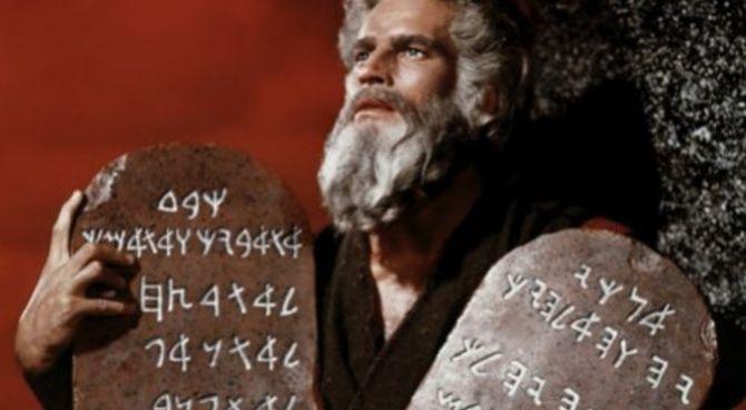 Mosè e i Comandamenti di Yahweh