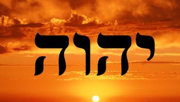 Yahshua ti perdona