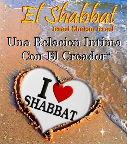 Doni il tuo cuore a Yahweh Dio, allora capirai la Sua parola