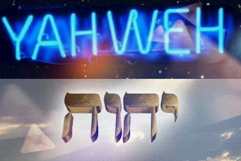 Gloria a Yahweh nostro unico vero Dio
