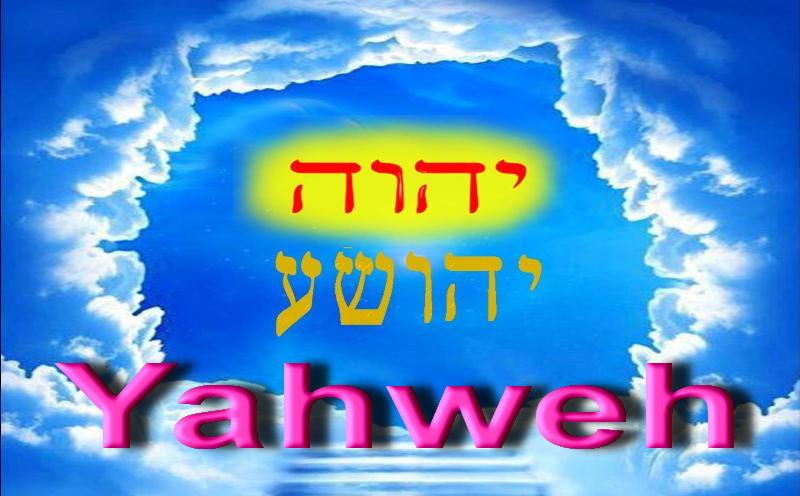 Yahweh vero unico ELHIM